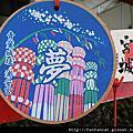 日本東北 青葉城跡