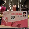 2012 台北國際旅展 媒體餐敘