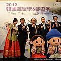 跟PSY大叔到韓國體驗江南style-韓國旅遊展