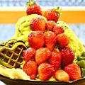 【台北 美食】冰果奇緣 ICE FAIRYX爆肝護士天母美食祭 滿滿的抹茶和草莓 好吃的不要不要的