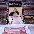 【河南旅遊】豫古聖賢 十個來自河南的經典人物故事