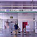 【日本 大阪旅遊】從大阪機場坐高速船到神戶機場 教學攻略