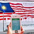 【馬來西亞上網推薦】BANANA WIFI 高速上網分享器 一天199吃到飽 還有早鳥優惠價