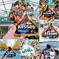 【Hershey's】Kisses水滴巧克力 全台搶翻賣到零庫存的親吻系甜點