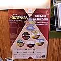 【台中美食祭】一沐日 大智店 冬日喝好蒡薑茶 暖心又暖胃
