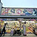 【新宿出發】箱根海盜船X鎌倉老街一日遊 海鮮吃到飽