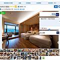 【北投 住宿】北投亞太飯店 Asia Pacific Hotel Beitou 獨家「水中有氧」課程 輕鬆練出人魚線