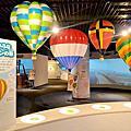 【ili帶你玩九洲】佐賀熱氣球博物館 sega balloon museum 日本唯一!實境模擬操作熱氣球體驗