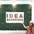 【翻滾吧遊學JumpUK】IDEA  ACD校區 超美的空中休憩區 樓下就是小七跟超商 好方便