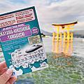 【JR PASS】岡山&廣島&山口地區鐵路周遊券 岡山到宮島(嚴島)  拍水中大鳥居