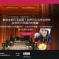 tripla.ai日本旅遊訂餐好幫手 服務免費 支援繁體中文 一鍵完成超方便
