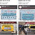【出國旅遊上網】GOWIFI上網分享器 綜藝玩很大都愛用 便宜上網 機場取還件快速又方便