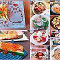 【天母 美食懶人包】天母10家美食餐廳小吃 在地吃貨誠摯推薦!