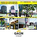 【首爾 住宿】golden park 東大門  地鐵站3分鐘 櫃台會中文 有單人房 可代收票卷 幫忙叫炸雞外送