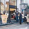【日本 東京】原宿 無敵卡哇依的冰淇淋聖代-Eddy's IceCream