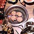 【台北美食】 八田頂級帝王蟹鍋物燒烤吃到飽 高級海鮮隨便點 任你吃 還有專人服務喔!