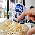 【馬祖 北竿】魚之鄉魚麵行 馬祖特色小吃 用魚肉做的麵Q彈有勁道 炸過吃像蝦味先