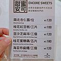 【台北 住宿】凱撒大飯店Caesar Metro Taipei 王朝餐廳 無菜單料理500元有找 主食吃到飽 實在太超值!