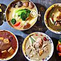 【宅配 美食】老撈麻辣火鍋 新派火鍋及私房料理 讓火鍋控解饞!4種料多味美精燉湯頭即食調理包 一吃就上癮的辣椒醬
