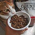 【貓飼料】梅亞奶奶鄉村天然寵糧 適口性佳 端上來秒吃光 呵護寶貝們的皮毛及腸道健康 照顧喵星人就從選好飼料開始