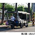 【台南市六甲區(美食)】