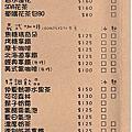 【台南中西區(美食01)】