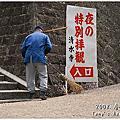 200804 春遊關西-清水寺