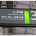 200902 東京行Day4