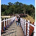 20110226 白石湖吊橋
