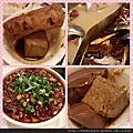 『食記』火鍋料理分享