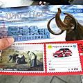 2008.08.03_國立歷史博物館-米勒特展