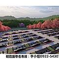 南臺灣最合法優質的火化土葬-朝霞園
