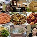 July dinning