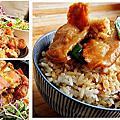 Le Rice 米昂小飯廳(創意燉飯、定食、手作料理)