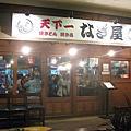 K VILLAGE日式居酒屋