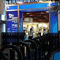 台北國際發明暨技術交易展覽會