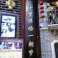 2014上海