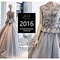 2016櫥窗款訂製禮服