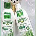 有機草本-經典蘆薈保濕洗護組