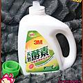 3M天然酵素橙柚濃縮洗衣精