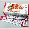 i-KiRei膠原C美妍凍-冬季限定版 草莓口味