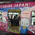 2013 日本關西行