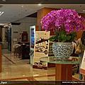 2009/08/28 華泰王子飯店早午餐