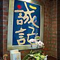 2009/10/31 誠記