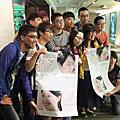 手機宣傳活動-20120522電影特映會