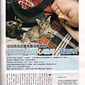 980903明報週刊報導