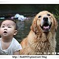 2012.08.05~屏東玩水趣~