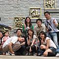 2009.5.1_部門旅遊(歐莉葉荷)