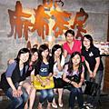 2009.8.14_竹北麻布茶坊
