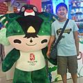 奧運福娃與Kenji